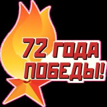 100 Песен Нашей Победы торрент