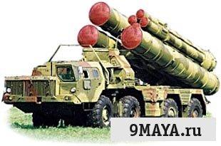 Зенитный ракетный комплекс (система) ЗРК (ЗРС) С-400
