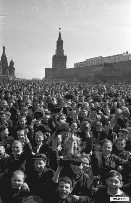 фото 9 мая 1945 года: