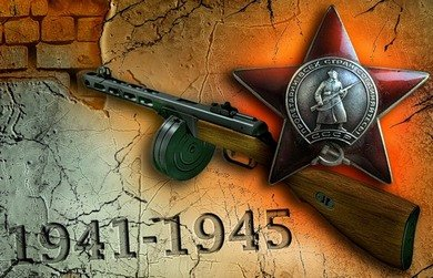 http://www.9maya.ru/uploads/posts/2013-03/1363027606_70let_pobedy.jpg