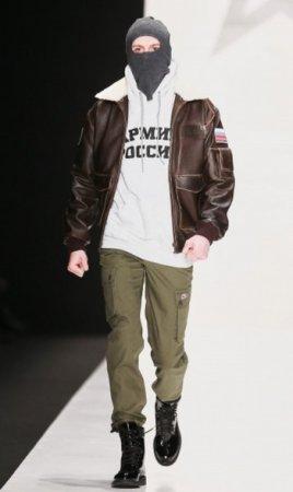 177edfbb6405 Модная одежда. Интернет магазин военной одежды россии