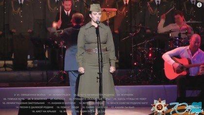ваенга песни военных лет скачать